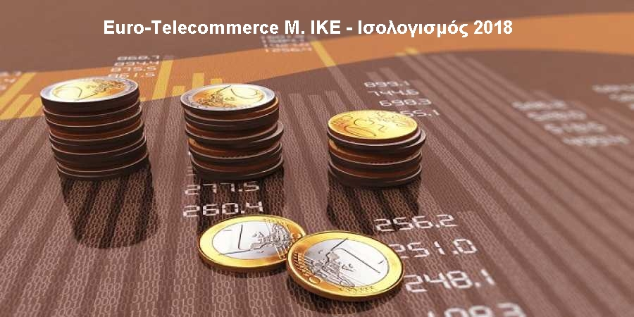 euro_telecommerce-isologismos-2018